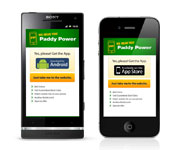 web site development - Paddy Power mobile web page